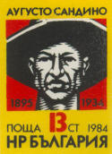 1984 Bulgarian postage Sandino stamp commemorating the 50th anniversary of Sandino's assassination